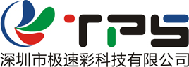 Shenzhen TPS Technology industry co.,ltd